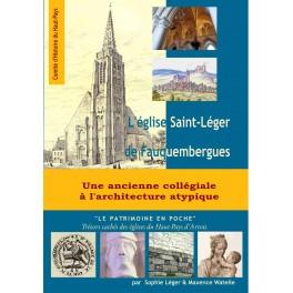 L'église Saint-Léger de Fauquembergues